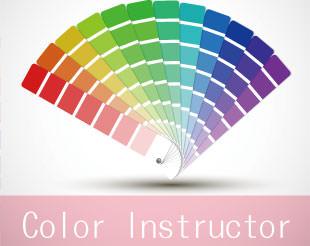 色彩検定2級