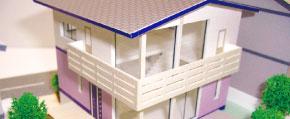 家の模型 作り方