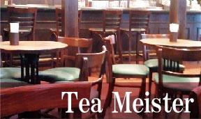 紅茶スクール