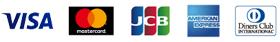 VISA,Dinners,MasterCard,JCB,AMEXのロゴ