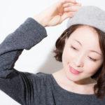 ハ行|ファッション・アパレル用語辞典