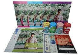 日本茶セレクター教材