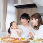 夫婦・家族心理カウンセラー講座申込みフォーム