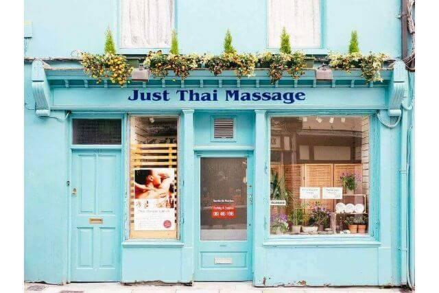 自分でお店を開きたい!タイ古式マッサージの開業について