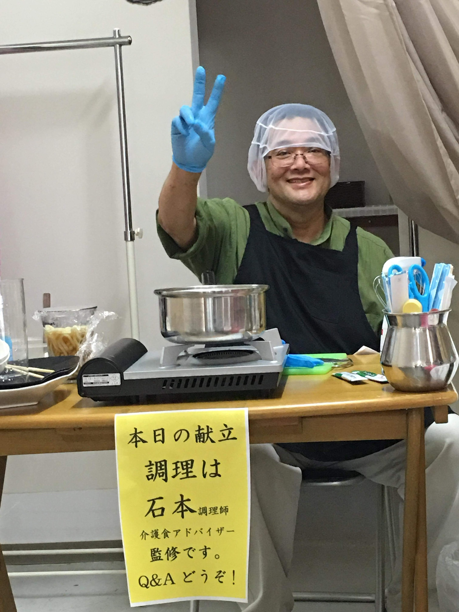 石本淳嗣先生(介護食講座)